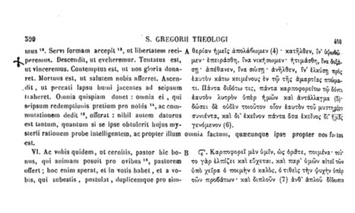 Gregory of Nazianzus Greek and Latin text from Migne Patrologia Graeca Volume 35, column 400