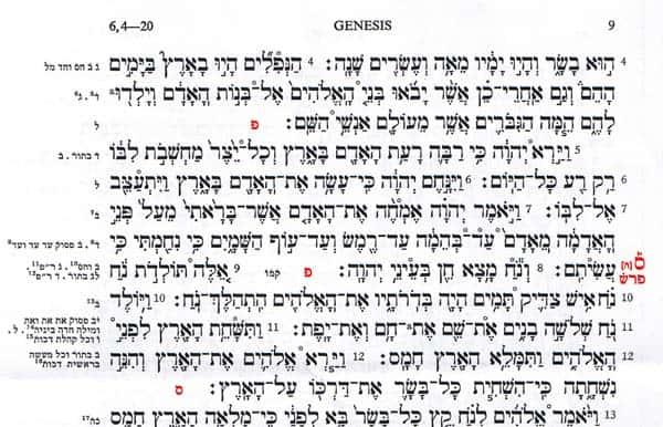 Biblia Hebraica Stuttgartensia Sample