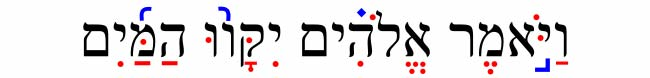Wikipedia graphic on Hebrew cantillation