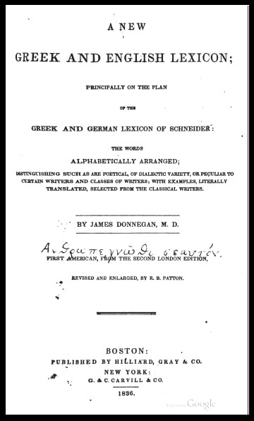 A picture of the front page of Donnegan's Greek Dictionary