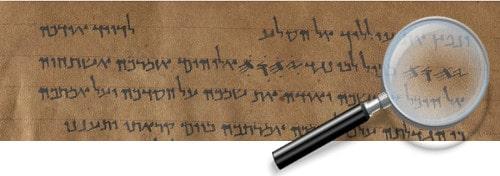 Psalm 138-2